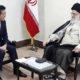Kata Khamenei