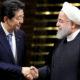 Perdana Menteri Jepang