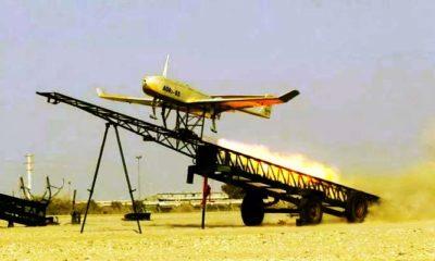 Kata Iran, AS menembak pesawat tanpa awak