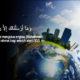 politik islam, penerapan politik islam, islam rahmatan lil alamin, di indonesia, nusantaranews