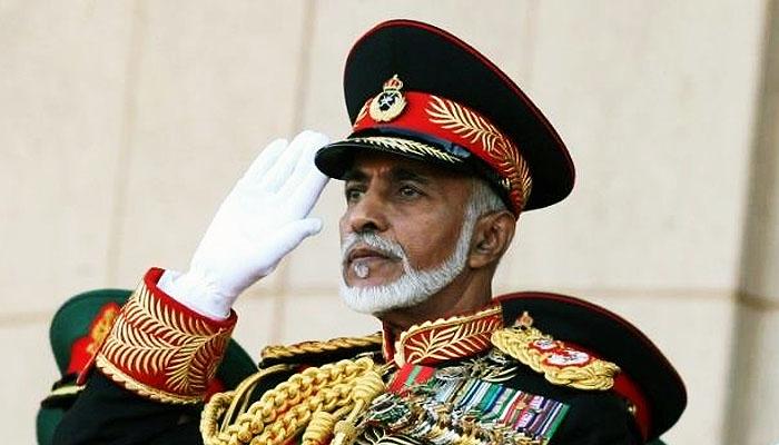 Haitham bin Tariq Penerus Sultan Oman