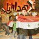 Pasukan Pemerintah Suriah Kembali Meraih Kemenangan