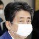 Jepang Berikan US$ 2800 Bagi Setiap Rumah Tangga Terdampak Corona