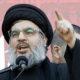 Hizbullah ancam membombardir Tel Aviv bila menganeksasi Tepi Barat.
