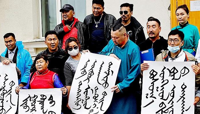 Mongolia bergolak melawan kebijakan asimilasi Partai Komunis Cina.