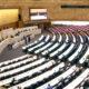 Sidang Parlemen Thailand Setuju mengubah konstitusi negara.