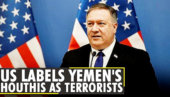 "Perang Yaman: ""Menonton pemusnahan negeri Yaman""."