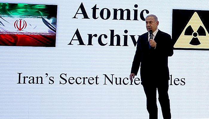 Israel tuduh Iran ingin buat senjata nuklir.