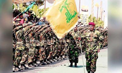 Kata Hizbullah: AS dan ISIS adalah dua sisi mata uang yang sama.
