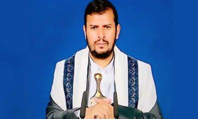 erang Yaman: Houthi mengkritik negara kawasan yang menerima hegemoni Amerika.