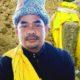 Tolak Proyek IPAL Gampong Pande, Peusaba Aceh: Kegemilangan Sejarah Aceh dimulai di Gampong Pande.