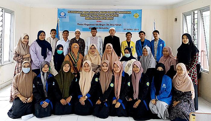 Bem STAI Darul Hikmah gelar Mubes perdana yang di buka langsung oleh Waket III Bidang Kemahasiswaan, Tgk Syahwaluddin, MA di gedung STAI Darul Hikmah,