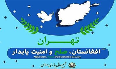 Konferensi Perdamaian Afghanistan dimulai hari Senin di Teheran.