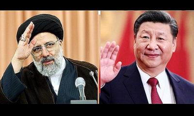 Peringatan setengah abad kerja sama bilateral Cina-Iran.