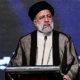 Iran jadi tuan rumah pertemuan para menteri luar negeri tetangga Afghanistan